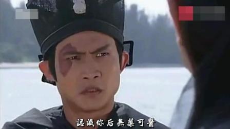 94版天师钟馗片尾曲 , 黄安《明明知道相思苦》