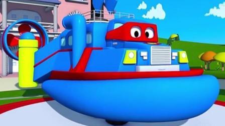 汽车总动员之超级卡车: 卡尔变身气垫船拯救掉进河里的赛车凯蒂