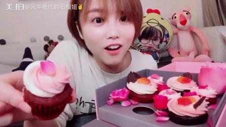 王俊凯成人礼同款蛋糕测评!
