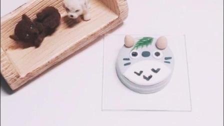 可爱龙猫手工粘土蛋糕教程