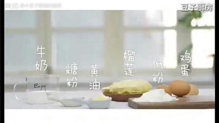 榴莲班戟的做法真的很简单记住要过滤4遍这样做出来的更美味