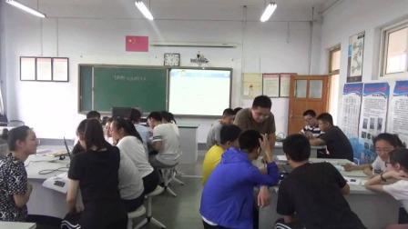 优质课—开环控制系统—张建斌6