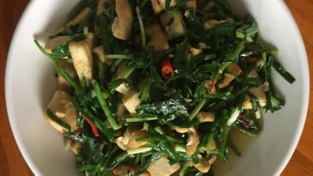 韭菜炒豆腐韭菜的这种吃法, 脆嫩香辣, 比花生都还下酒, 做法简单
