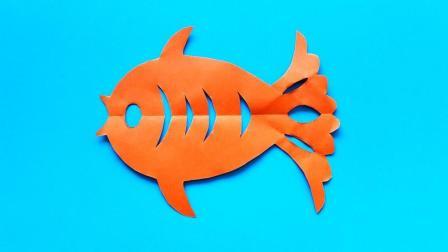 儿童剪纸小课堂: 剪纸鲤鱼, 动手动脑, 一学就会