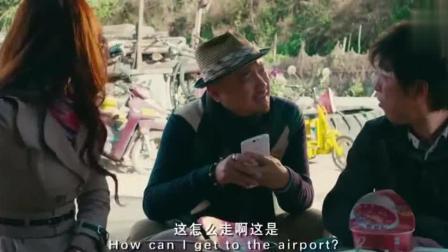 """心花路放: 徐峥的一句话, 黄渤面都不吃了, """"知"""