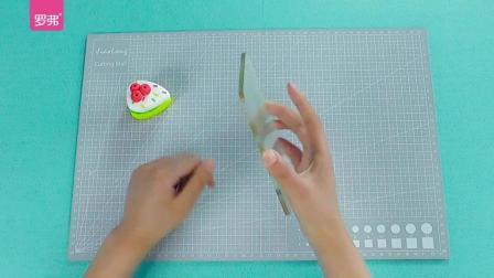 罗弗超轻粘土手工教程系列之樱桃蛋糕