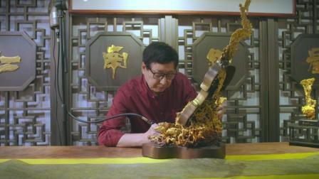 5分钟让你了解国宝级铜雕大师的独家技艺熔铜