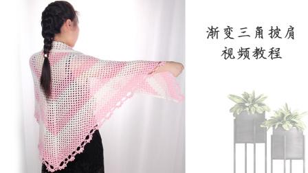 猫猫毛线屋渐变三角披肩教程钩针毛线编织教程猫猫编织教程猫猫很温柔编织方法图