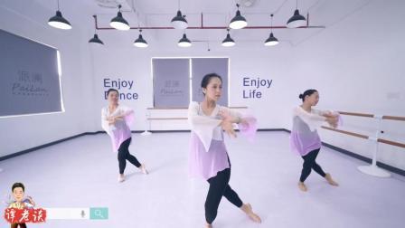古典舞《冰菊物语》, 一个转身6人变成了3人, 难道是完成不了劈叉