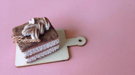 巧克力与奶油的圆舞曲——提拉米苏 千层蛋糕