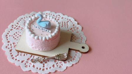 热恋中的奥杰塔——天鹅湖奶油蛋糕