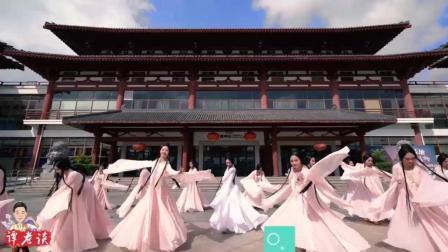 唯美中国古典舞《洛水佼人》, 真的很美很仙
