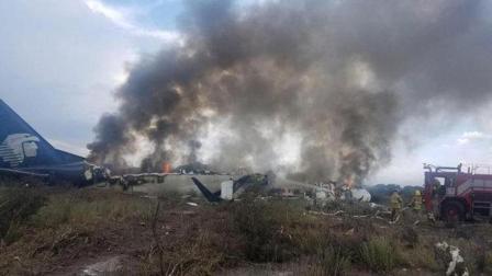 惊魂一幕! 乘客视频记录墨西哥航班坠机全过程