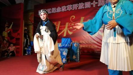 秦腔折子戏《放饭》, 朱晓梅赵景涛老师演绎得精彩传神惟妙惟肖