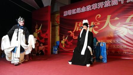 秦腔折子戏《放饭》, 朱晓梅赵景涛老师表演太精彩, 非遗典型剧目