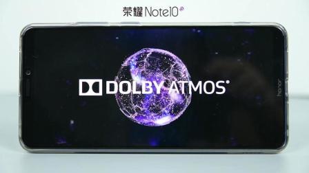 荣耀Note10视频播放测试(杜比音效)