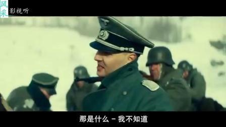 二战电影《第十二人》不得不看的好影片