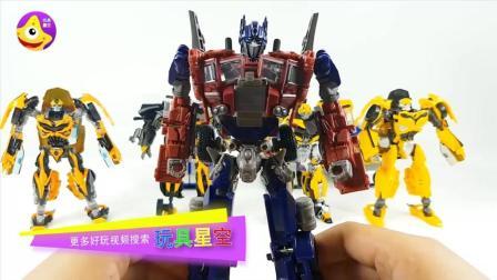 变形金刚儿童玩具 4代目擎天柱大黄蜂玩具大集合