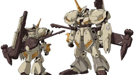 高达钢普拉模型 加尔巴迪重锻型玩具 重型榴弹炮重装武器