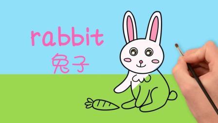亲子英语简笔画: 小白兔好可爱啊, 你知道兔子英语怎么读吗?