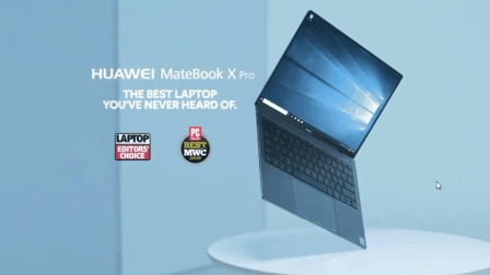 微软推荐! 华为首款Windows10全面屏笔记本电脑: HUAWEI MateBook X Pro