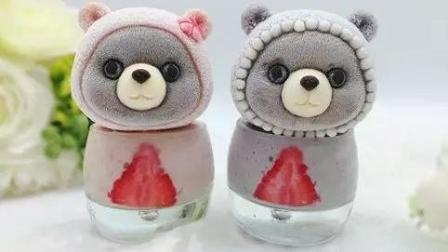 教你做超可爱的3D小熊思慕雪!