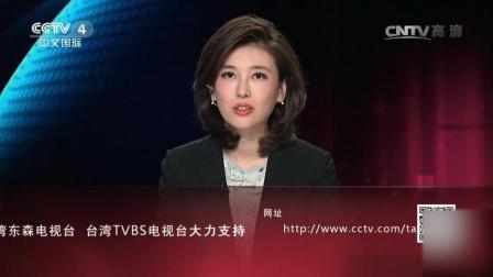"""台湾专家: 朱日和阅兵让""""台独""""份子震惊, 声称会出现""""斩首行动"""""""