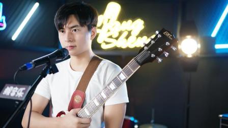 帅哥吉他弹唱邓紫棋《爱你》超有感觉, 太好听了