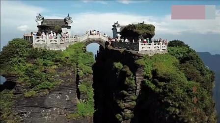 高清航拍, 贵州梵净山, 中国五大佛教名山之一