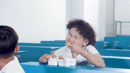 陈翔六点半: 他们的午餐都有肉, 可我只有白饭…