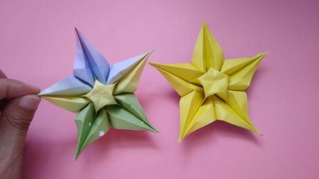 星星这样折比花还没, 赶紧动手折一颗许愿星, 手工折纸视频教程