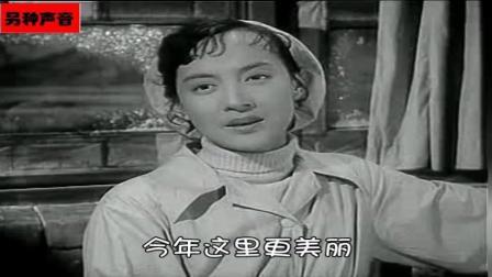 《护士日记》插曲《小燕子》: 再见王丹凤! 这只小燕子飞走了