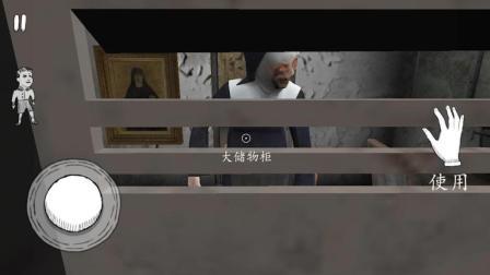 「明光魅影解说」恐怖修女: 躲在柜子被修女抓出来打