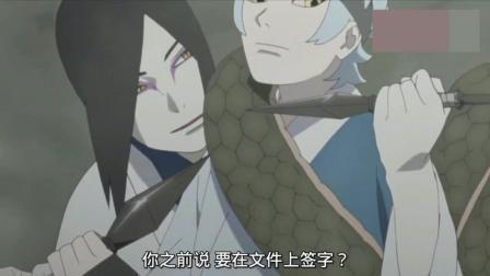 博人传: 大蛇丸跟自己儿子过招, 还是宝刀未老啊