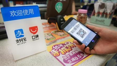"""移动支付成主流, 韩国预计明年推出自己的""""支付宝""""和""""微信支付"""""""