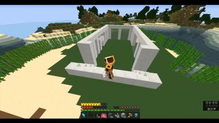 〔极冰X极影〕幻界服务器生存X(2)《我的世界Minecraft》