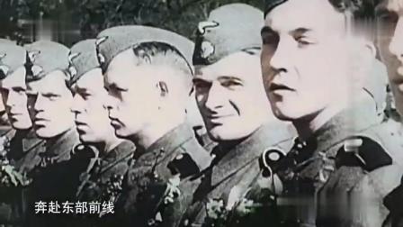 罕见二战视频, 有多少国家的人甘愿为德国而战, 穿上德军军服上前线