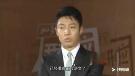 网友问马云, 你和王健林谁的英语好, 马云自己回答我的好!