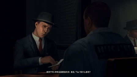 老村长娱乐解说L.A. Noire: 剧情流程第八期