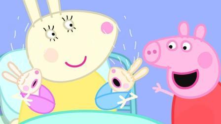 小猪佩奇与兔宝宝游戏 第1集
