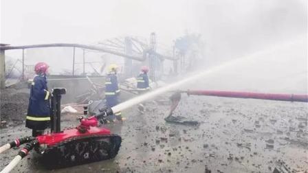 中国自主研发灭火机器人, 保障消防员安全, 厉害了我的国!