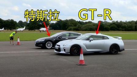 开启弹射起步的GTR到底有多快? 看看它是怎么复仇特斯拉的!
