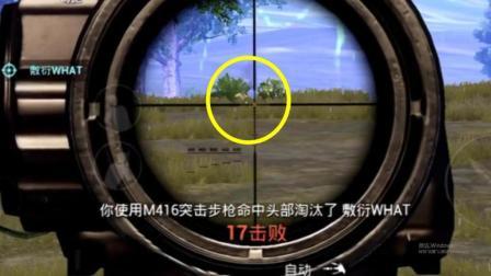 刺激战场奇怪君113 六倍镜压枪直接秒杀幻影坦克 单人四排17杀吃鸡 绝地求生刺激战场