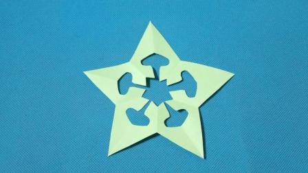 剪纸小课堂: 五角星第三款绿色, 儿童喜欢的手工DIY, 动手又动脑