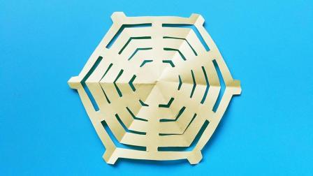 儿童剪纸小课堂: 剪纸蜘蛛网, 动手动脑, 一学就会