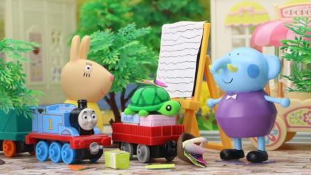 托马斯小火车来到邮局应聘邮递员, 他能成功吗?