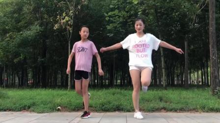 零基础很火的鬼步舞《29步和34步鬼步舞》想学吗