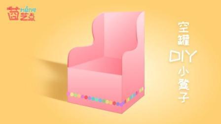 糟了, 是心动的感觉! 这样的儿童座椅你值得拥有