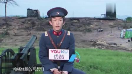 《艳势番之新青年》易烊千玺专访: 打戏太多了, 体力方面是个问题!