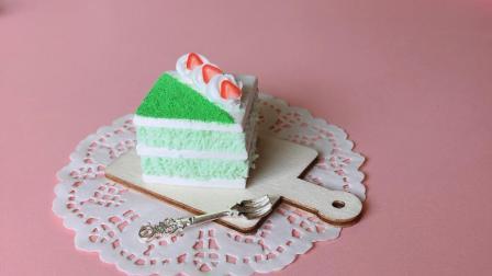 绿色好心情——抹茶草莓奶油慕斯蛋糕